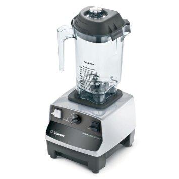 Máy xay sinh tố Vitamix Advance-Máy làm cafe đá xay-220V 2